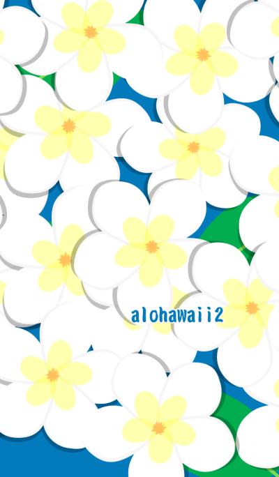 alohawaii2