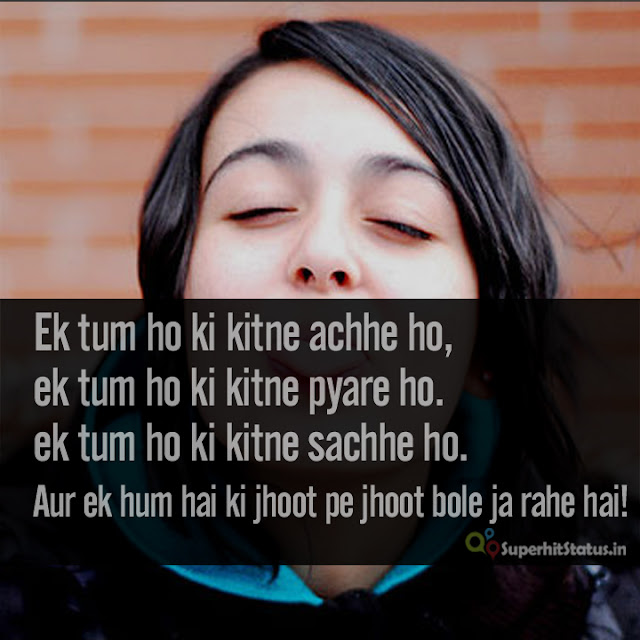 Funny Shayari in Hindi Of Girl and Boy Nawabi On Ek Tum Ho with Image