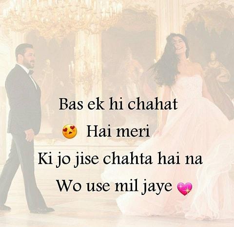 Miss You love Whatsapp Status Image
