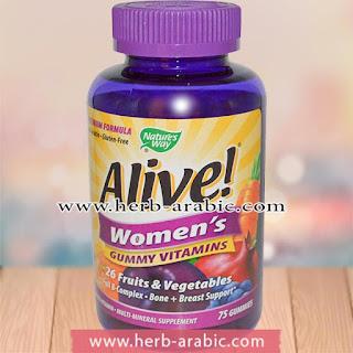حلاوة فيتامين للنساء