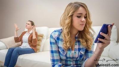 اسرار البنات المراهقات - اهم الاسرار التي لا تبوح بها الفتاة المراهقة