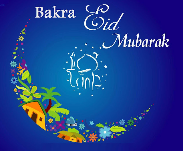 Top 10+ Happy Eid Sms Wishes 2016 || Best Eid Sms Wishes 2016