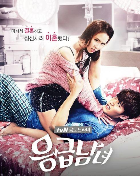 15 Drama Korea Ini Sukses Bikin Baper. Kamu Pasti Tahu!