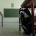Είσαι αντίθετος με την Συμφωνία των Πρεσπών? Είσαι «εθνικιστής, μισαλλόδοξος & ρατσιστής» σύμφωνα με το Υπ. Παιδείας – ΕΔΕ σε δασκάλα που διένειμε σε μαθητές φυλλάδιο με… «εθνικιστικό» περιεχόμενο
