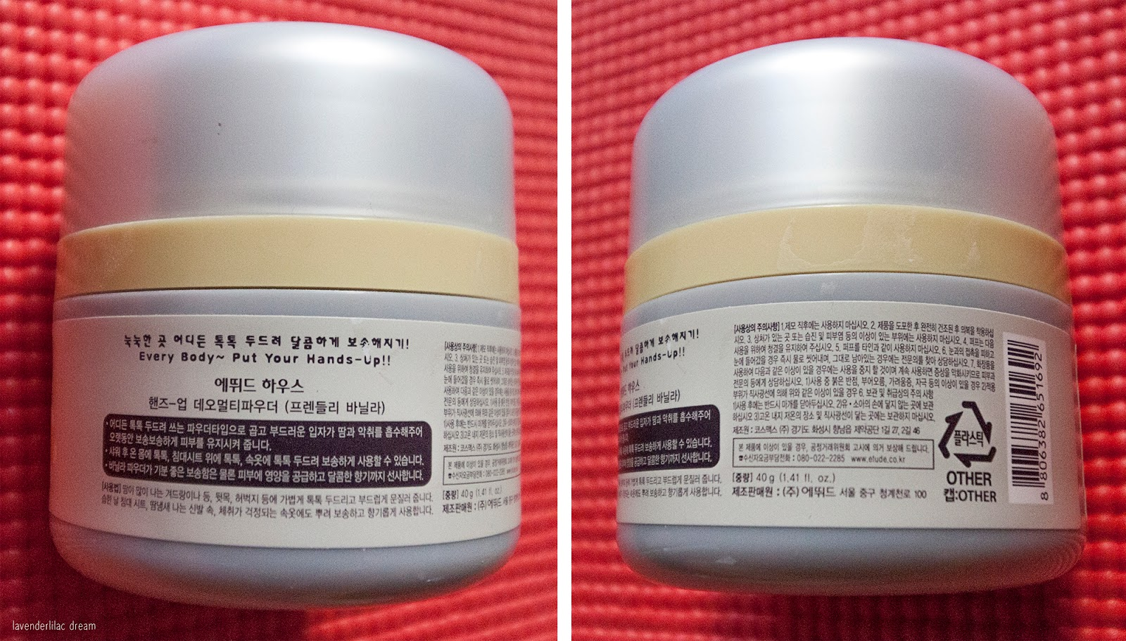 Current Faves, Etude House Put Your Hands Up Deo Multi-Powder Label