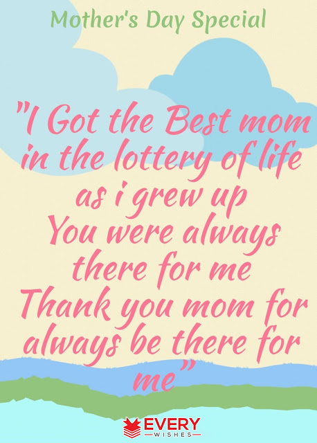 Free mothers day 2018 quotes pics for download