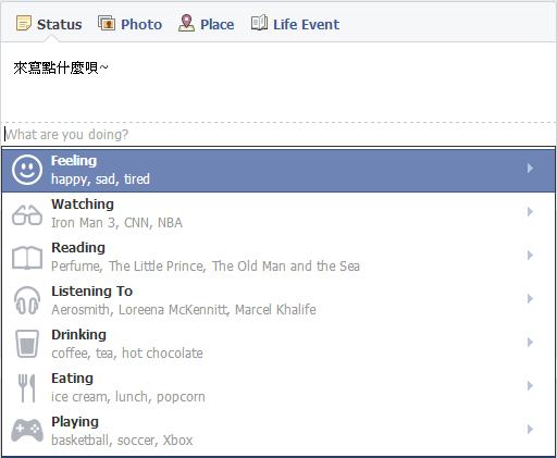 除了增加樂趣,也可幫助曝光您的粉絲頁,Facebook 推出新動態表情符號