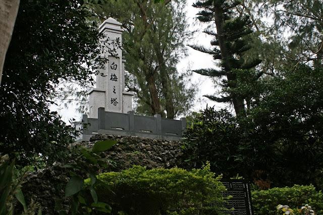 白梅之塔の写真