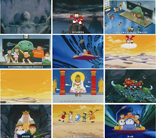 Nobita's Parallel Visit to the West 1988