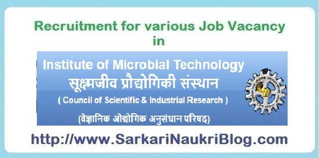 Sarkari-Naukri Vacancy Recruitment IMTECH Chandigarh