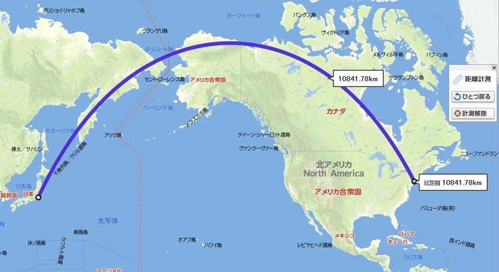 桑原政則のBlogger: 北朝鮮- ニューヨークは、直線では北海道の北 ...