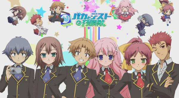 Baka to Test Shoukanjuu - Top Best Silver Link Anime