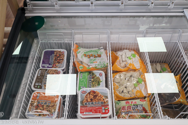 台中北屯樂膳自然無毒蔬食超市|台中素食超市,無毒蔬果生活用品
