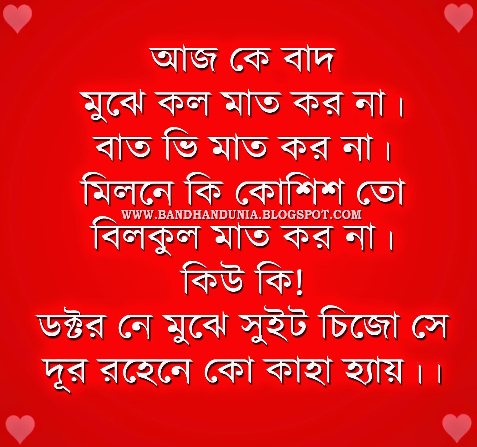 Good Wallpaper Love Hindi - aj%2Bke%2Bbad  Photograph_44893.jpg
