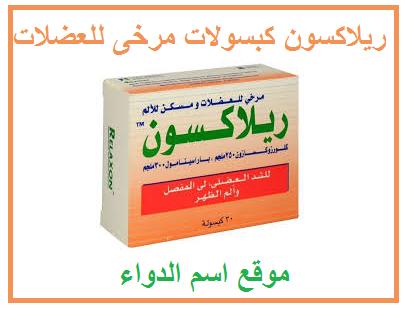كيناكومب كريم لعلاج الإلتهابات الجلدية والتسلخات Kenacomb Cream Convenience Store Products Cream Toothpaste