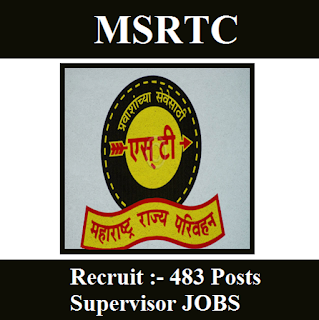 Maharashtra State Road Transport Corporation, MSRTC, freejobalert, Sarkari Naukri, MSRTC Answer Key, Answer Key, msrtc logo