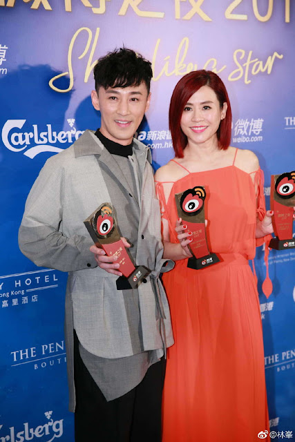 Raymond Lam, Jessica Hsuan return for A Step Into The Past movie adaptation