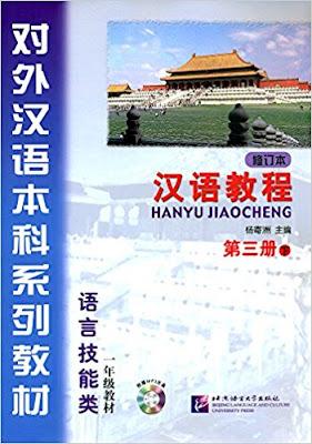 Hanyu Jiaocheng (Chinese Course) Textbook 3B