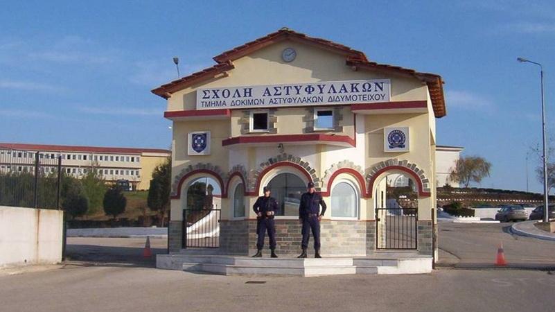 195 νέοι δόκιμοι αστυφύλακες στη Σχολή Αστυφυλάκων Διδυμοτείχου