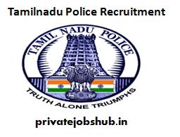 Tamilnadu Police Recruitment