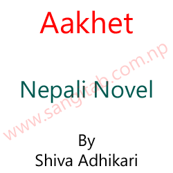 Aakhet Nepali Novel By Shiva Adhikari