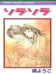 Truyện tranh Sora Sora