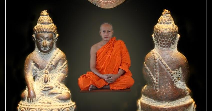 The amazing thailand phra kring tham mak racha lor boran for Does buddha bring good luck
