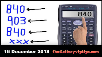 free Thailand lottery 3UP master tips 16 December 2018