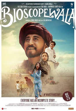 Bioscopewala Movie Official Posters Released