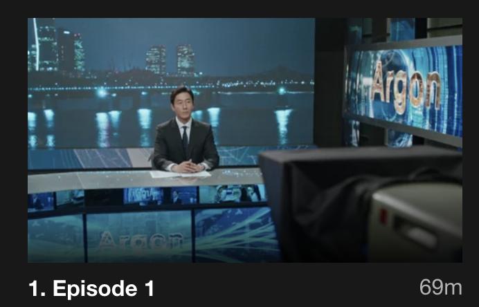 Argon mythologie moderne le journaliste tv héros dune série coréenne