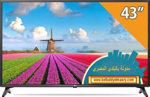 حمل احدث ملف قنوات عربى نايل سات لشاشة LG 43 LK 5730PVC مع قنوات آبل وقنوات بيراميد