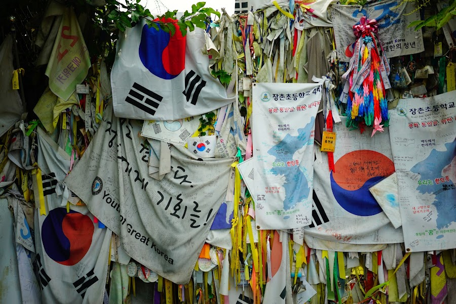 hopes for Korea reunification at a wall near Pamunjon
