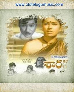 Old Telugu Music: Old Telugu Music Sarada MP3 Songs