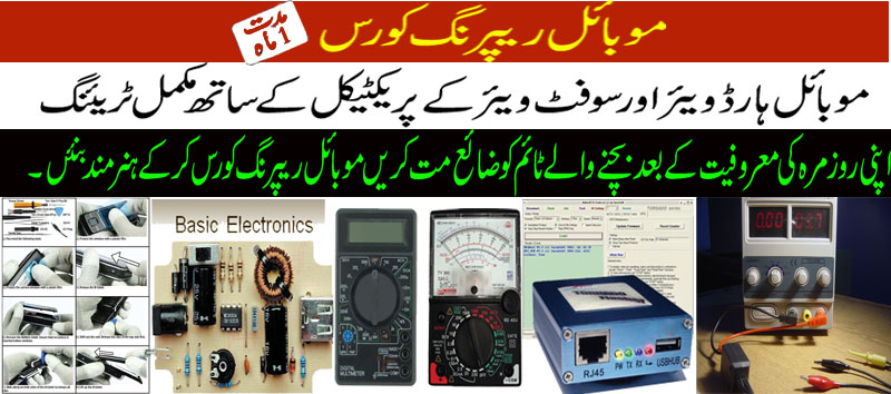 mobile technician jobs in