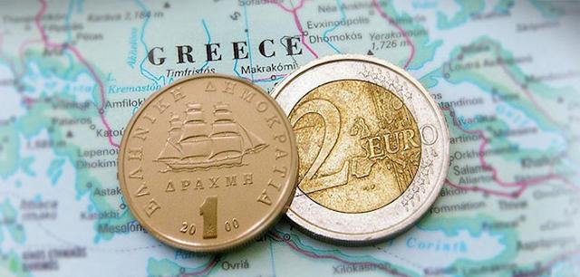 Συνέντευξη του Νίκου Ιγγλέση για το Ευρώ και τη Δραχμή