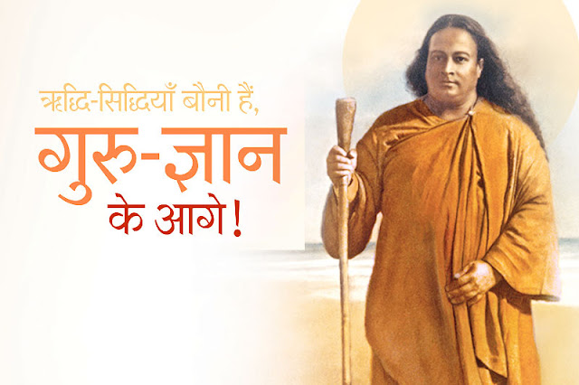 गुरुसत्संग : गुरु आपके हमेशा अंग संग है - Guru Aapake Hamesha Ang Sang Hai : GuruSatsang