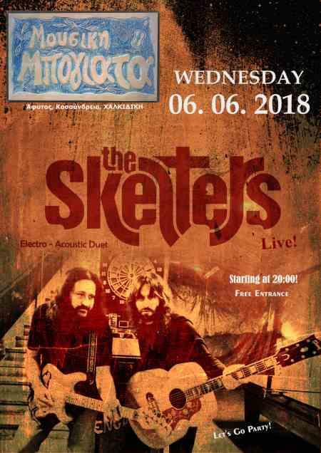 THE SKELTERS: Τετάρτη 6 Ιουνίου unplugged @ Μπογιάτα (Άφυτος Χαλκιδικής)