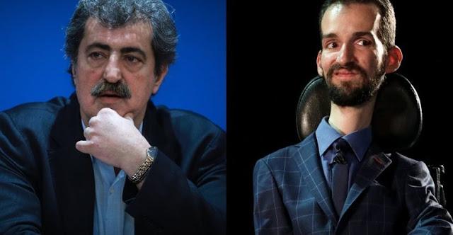 amea-care.gr:  Αήθης επίθεση Πολάκη στον Στέλιο Κυμπουρόπουλο