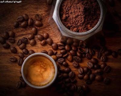 استعمالات تفل القهوة