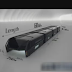 Straddling Bus in Spotlight as Transit Elevated Bus (TEB) System [VIDEO]