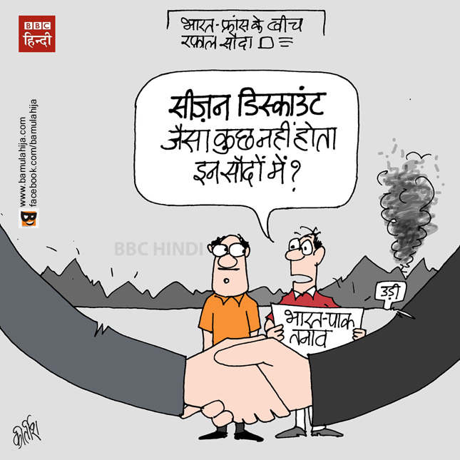 festival, indian army, india pakistan cartoon, Terrorism Cartoon, bbc cartoon, hindi cartoon, indian political cartoon, cartoons on politics