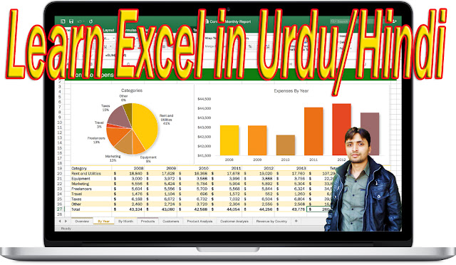 Microsoft Excel Video Training Complete Course Urdu/Hindi