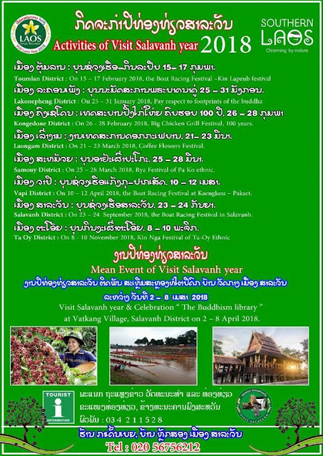 Visit Laos Year 2018 - Event Schedules - Salavan