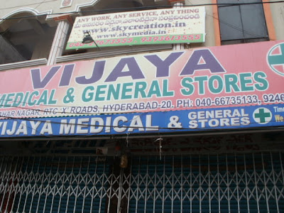 Vijaya Medical Stores  R T C X Roads  Hyderabad