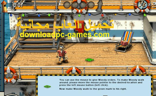 تحميل لعبة ازاي تخنق جارك 2 للكمبيوتر من ميديا فاير