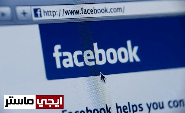 كيفية حذف جميع منشورات الفيس بوك دفعة واحدة