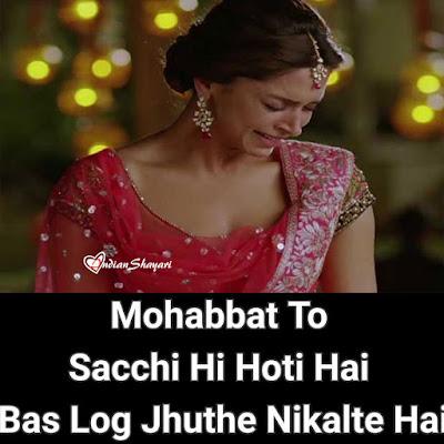 Sad Love SMS