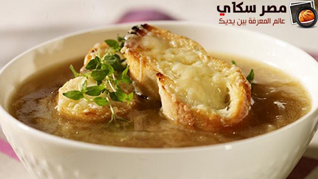 حساء البصل وخطوات التحضير لأصحاب الريجيم onion soup