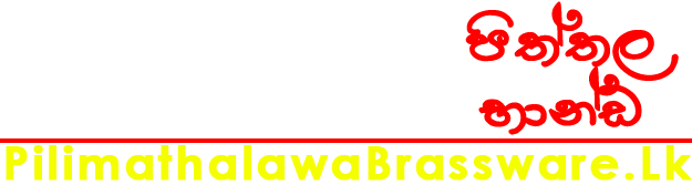 Pilimathalawa Brassware - Best Quality Brass Shop in Pilimathalawa