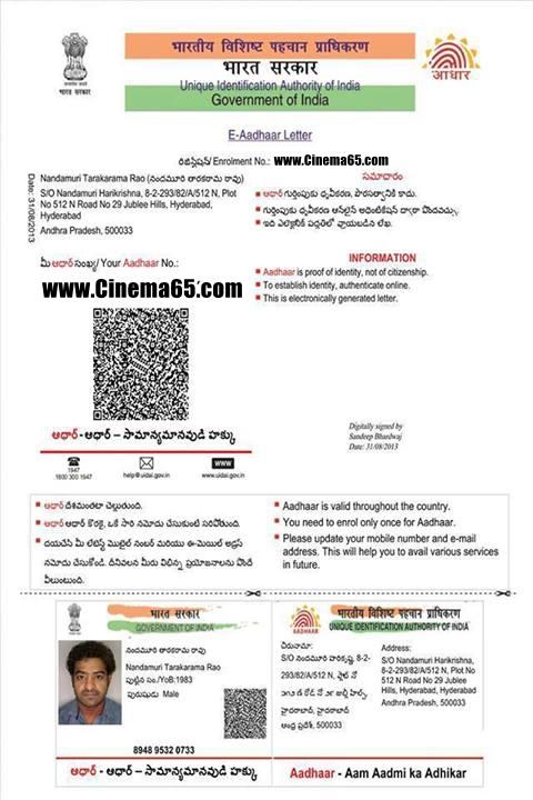 Download Aadhar card by Name and DOB - aadhar-uidai.in